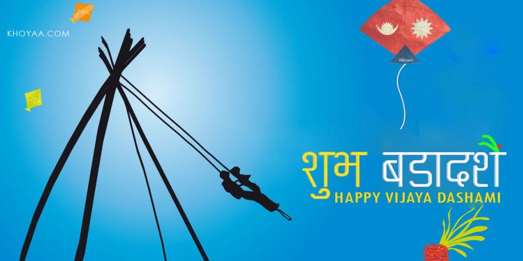 Happy Dashain Greetings