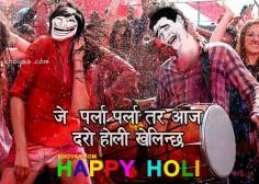 Nepali Holi troll pics