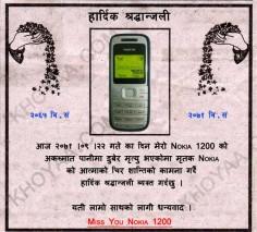 Heartfelt Condolence to Nokia 1200
