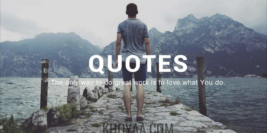 Quotes banner