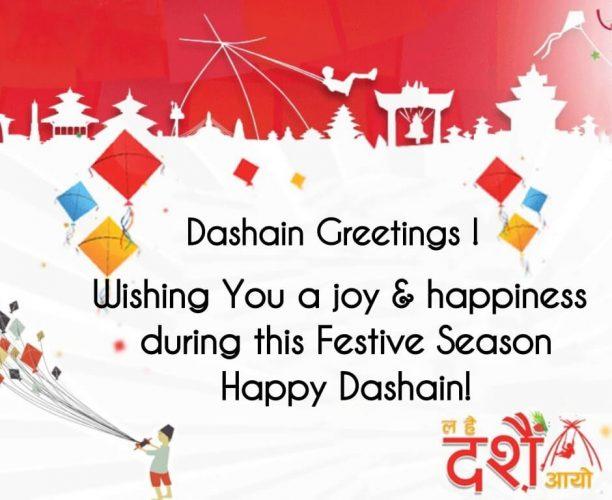 dashain aayo message new